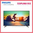 世博惠購物網◆PHILIPS飛利浦 55...