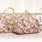 大容量輕便簡約手提出差旅行包單肩韓版短途旅游包旅行袋行李包女 居享優品