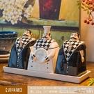 陶瓷調味罐套裝創意家用廚房收納用品調料罐密封罐調料盒鹽罐油壺 怦然心動