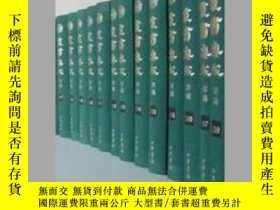 二手書博民逛書店叢書集成罕見初編 241207375 王雲五主編 中華書局 出版