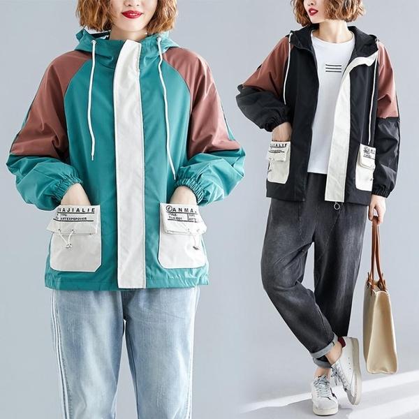 風衣2020新款秋冬外套女韓版寬鬆bf工裝大碼女裝百搭胖mm連帽棒球服潮