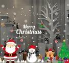 壁貼【橘果設計】耶誕雪人聖誕老人(靜電款...