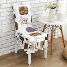 椅套 椅墊連體彈力家用辦公餐桌椅套凳子椅...