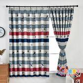 窗簾 全布遮光窗簾成品簡約現代臥室客廳遮陽便宜布料窗紗 多款可選