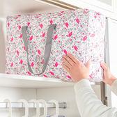 ✭慢思行✭【Z106】牛津布棉被收納袋(中) 火烈鳥 漸變印花 旅行包 衣物 整理袋 搬家袋 儲物袋