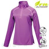 維特FIT 女款吸濕排汗立領上衣 IW2103 粉紫色 長袖上衣 排汗衣 運動上衣 T恤 OUTDOOR NICE