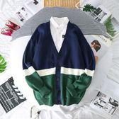 針織外套 秋冬裝寬鬆男士撞色針織衫原宿bf風學生條紋開衫毛衣  萬客居