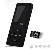 學生英語MP3播放器有屏顯示歌詞自帶內存插卡mp4外放錄音筆學生版 優家小鋪