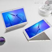 honor/榮耀 暢玩平板2(7英寸)WiFi安卓小尺寸超薄智能平板 數碼人生igo