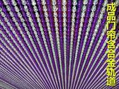 珠簾 珠簾門簾塑料葫蘆珠子防水晶臥室玄關風水簾隔斷裝飾防蚊子T 多色