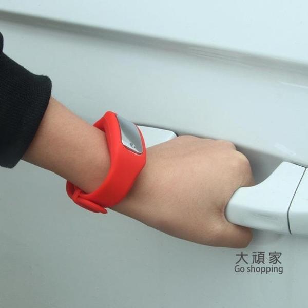 靜電手環 防靜電手環去除消除靜電釋放器無線全自動男女士用人體靜電消除器