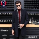 毛呢外套2019新款冬季男士羊毛呢大衣外套西裝領中青年修身妮上衣休閒長款 PA11990『棉花糖伊人』