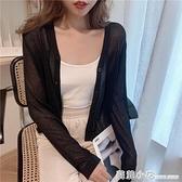 黑色薄款防曬衫女針織小開衫外套2020秋季新款外搭長袖短款空調衫 蘇菲小店