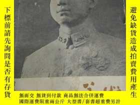 二手書博民逛書店罕見美術(1964.3)Y4660