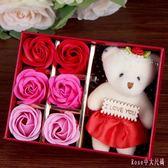 香皂花 玫瑰花禮盒創意送閨蜜男女朋友生日七夕情人節開運桃花聖誕禮物 DR5137【Rose中大尺碼】