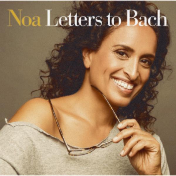 【停看聽音響唱片】【CD】給巴哈的信(巴哈音樂改編爵士女聲演唱曲) 諾雅 演唱