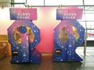 暑假同樂會日本扭蛋機 摩天輪轉蛋機 客製化貼圖  行銷展覽活動用遊戲機  租賃遊戲機 陽昇國際