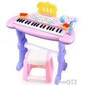 兒童多功能電子琴男孩女孩玩具琴麥克風鋼琴寶寶玩具1-3-6歲初學igo 【PINK Q】