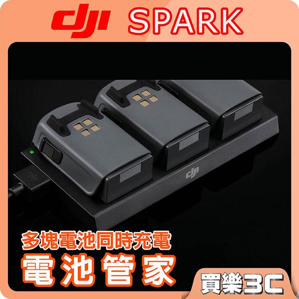 DJI 曉 SPARK 迷你航拍機配件-電池管家,一次可充3顆 SPARK電池,先創代理