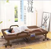 折疊床1.2米折疊床單人床雙人午休行軍床家用成人午睡床辦公室躺椅簡易jy