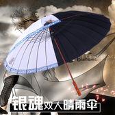銀魂傘時洞爺湖痛傘直桿傘動漫個性雙人24骨長柄雨傘超大抗風男WD 晴天時尚館