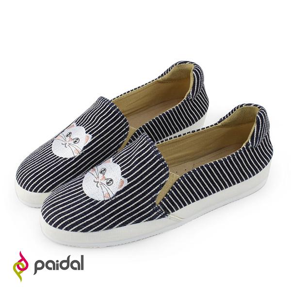 Paidal甜蜜寵物小白貓條紋休閒鞋