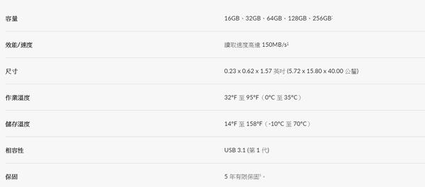 SanDisk 16GB 16G Ultra Luxe【SDCZ74-016G】SD CZ74 150MB/s USB 3.1 隨身碟