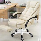 匯金電腦椅家用辦公椅可躺老板椅升降轉椅按摩椅子游戲椅