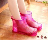 泡腳鞋足浴鞋泡腳桶盆家用塑料按摩【聚寶屋】