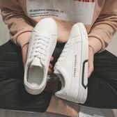 小白鞋夏季新款男鞋正韓潮流男士休閒鞋學生板鞋青年潮鞋子男【免運】