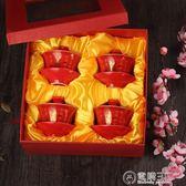 婚禮結婚慶用品回禮敬茶對杯敬茶杯婚中國紅瓷剪紙喜杯敬茶杯套裝 igo電購3C
