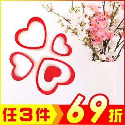 3D立體自粘愛心牆貼/心形壁貼/居家牆面裝飾【AF01024】99愛買小舖