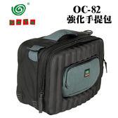 【KATA】OC-82 強化手提/單肩背包 單肩相機包 攝影包  (公司貨)
