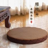 定制藤編圓形日式大號飄窗茶道蒲團坐墊加厚榻榻米家用禪修墊打坐拜佛