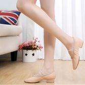 舞蹈鞋 舞蹈鞋 教師鞋真皮女式民族舞蹈鞋軟底練功鞋帶跟芭蕾舞蹈鞋肚皮舞鞋