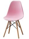 現代簡約餐椅家用化妝靠背凳子伊姆斯北歐洽談辦公椅子實木書桌椅 【母親節禮物】