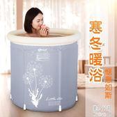洗澡盆大人家用成人可折疊式洗澡桶全身加厚沐浴桶便攜充氣 JY9178【潘小丫女鞋】