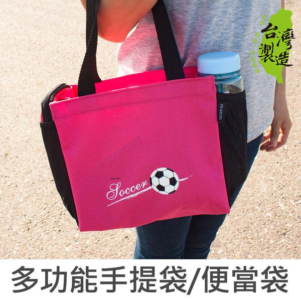 珠友  PB-60255 多功能手提袋/補習袋/便當袋(方/小小)
