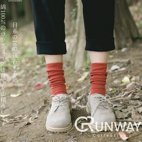 【R】日系復古 純色 羅紋雙針 全棉 豎條紋 堆堆襪 中筒襪子 學生襪