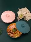 乾果盤 家用帶蓋果盤分格仿瓷干果盒糖果盒北歐干果盤堅果客廳零食收納盒【快速出貨八折鉅惠】