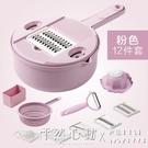 多功能切片器切菜器廚房切菜神器家用切絲器刨絲器切馬鈴薯絲擦絲器 怦然心動