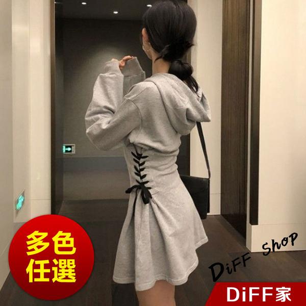 【DIFF】韓版冬季新款寬鬆顯瘦收腰短裙連帽長袖上衣 連衣裙 女裝 衣服 上衣【W83】