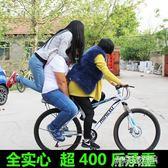 車貨架  全實心山地車後貨架自行車可載人後座架單車配件碟剎行李架尾架鋼YYP   傑克型男館