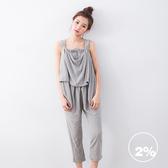 【2%】2%休閒垂墜感連身褲