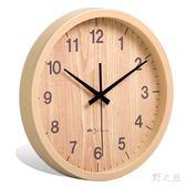 客廳靜音復古臥室圓形數字仿木掛掛鐘WZ1970 【野之旅】TW