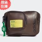 【現貨】Adidas STAN WAIST BAG 背包 斜背包 腰包 休閒 潮流 皮革 咖啡色【運動世界】GN1851