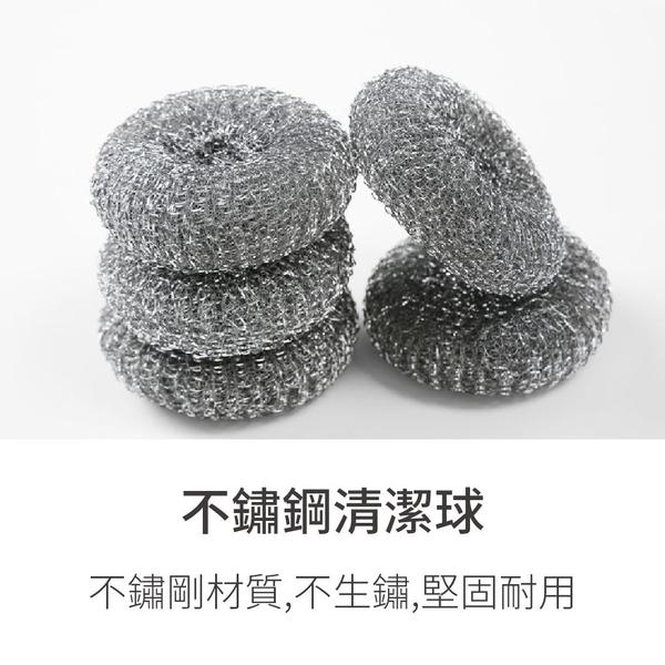 歐文購物 現貨 鋼絲球 鐵球刷 清潔刷 鋼絲刷 鐵絲球 洗鍋刷 鋼刷 鋼絲球 不鏽鋼刷