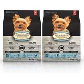 【Oven-Baked】烘焙客 成犬深海魚口味 小顆粒 12.5磅 X 2包