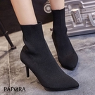 PAPORA時尚彈性襪尖頭細跟短靴KYK27黑