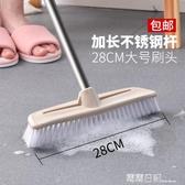 大號浴室長柄硬毛地板刷子廁所衛生間地刷浴缸瓷磚刷地板清潔刷 露露日記